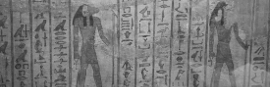 Ancient Egyptian Education