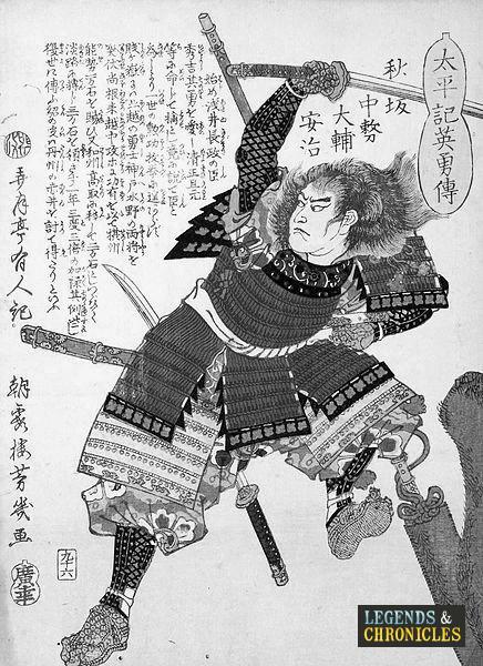 Daimyo feudal Japan 1