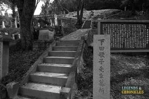 Daimyo feudal Japan 2