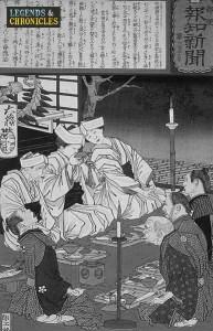 Men in feudal Japan 1