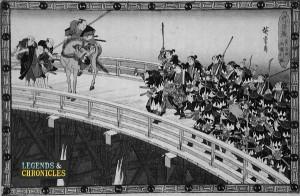 Ronin of feudal Japan 2