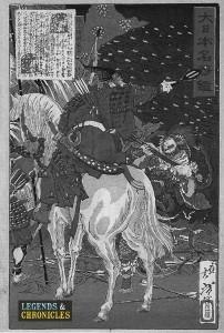 Shogun of Feudal Japan 1