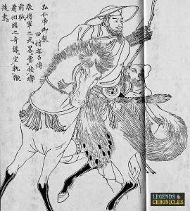 Shogun of Feudal Japan 2
